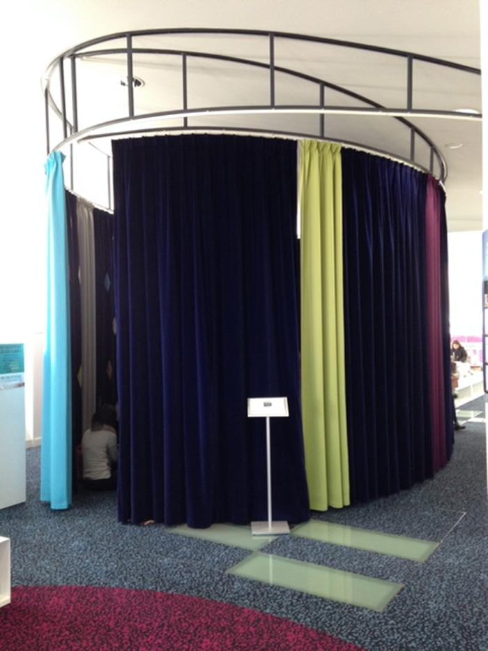 rideau de séparation de pièce - rideau séparatif en velours